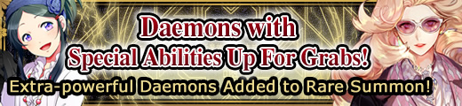 Spirit Collection RS Banner