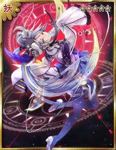 Lunar Lucilda