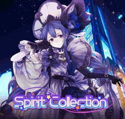 Spirit Collection Cover