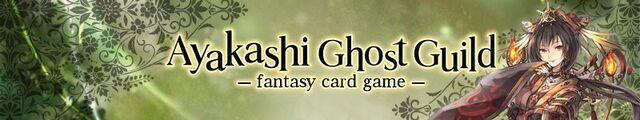 File:Ayakashi Ghost Guild -Fantasy Card Game1-.jpg