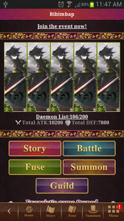 Attack Team - Kotetsu
