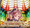Ayakashi Anniversary Tower Banner