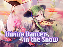 Divine Dancer in the Snow Banner