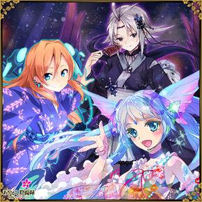 NewsPic 2013-0701 TanabataRareDaemons