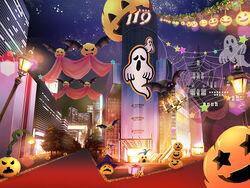 Halloween SOS Background