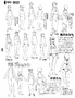AD Visual Book Scan 12