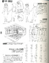 AD Visual Book Scan 10