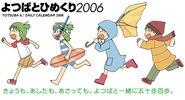 Yotsuba calendar daily 2006