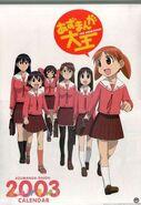 Azumanga calendar anime 2003