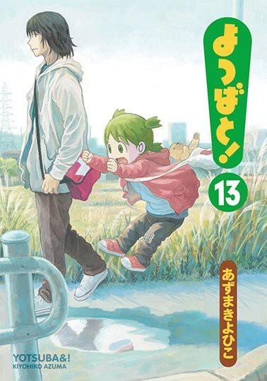Yotsuba and !, Vol. 8 Paperback