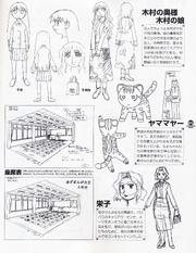 AD Visual Book Scan 9
