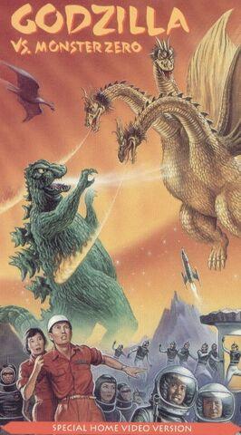 File:Godzilla VS Monster Zero.jpeg
