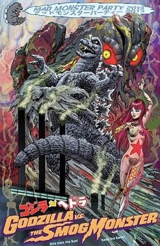 File:Godzilla VS Hedorah.jpeg
