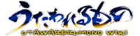 Utawareru wordmark