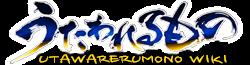 File:Utawareru wordmark.png