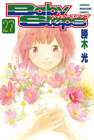 File:Volume 27.png