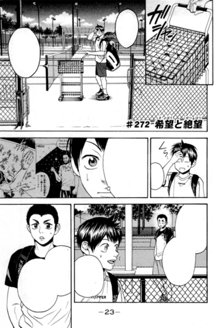 File:Chapter 272.png
