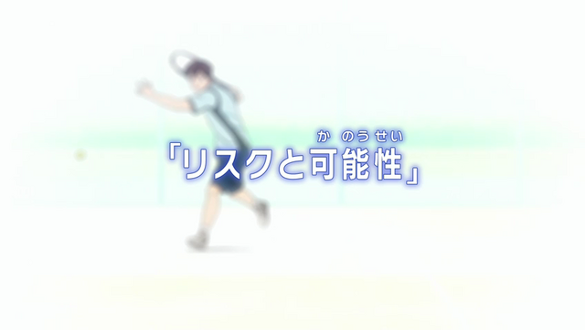 File:Episode 11 title.png