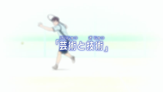 File:Episode 13 title.png