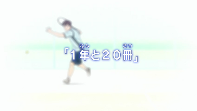 File:Episode 8 title.png