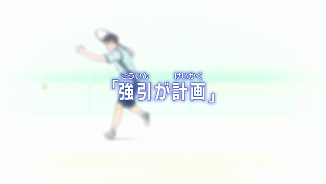 File:Episode 15 title.png