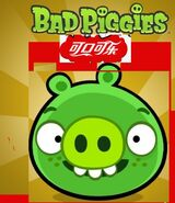 Bad piggies coca cola