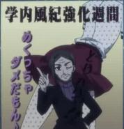 Random poster in fumizuki academy (ep.11)
