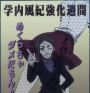 File:Random poster in fumizuki academy (ep.11).png