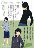 Araragi tsuki designs