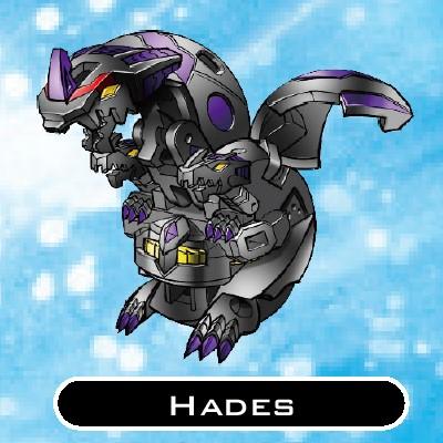 Archivo:Hades.jpg