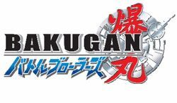 Bakugan Battle Brawlers logo