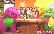 Korean barney 14