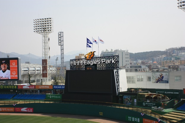 File:Daejeon Hanwha Eagles Park.jpg