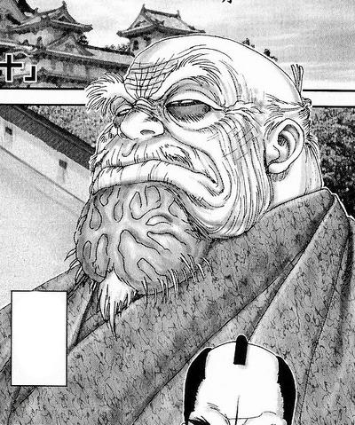 File:Ieyasu 1.png