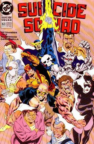 File:SuicideSquad63.jpg