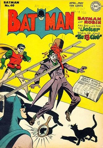 File:Batman40.jpg