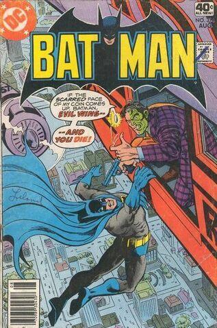 File:Batman314.jpg