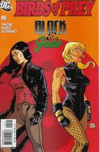 Birds of Prey 95c