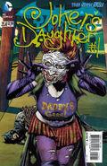 Batman The Dark Knight Vol 2-23.4 Cover-1