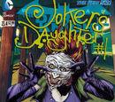 Batman: The Dark Knight (Volume 2) Issue 23.4
