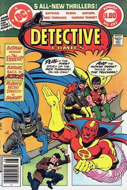 Detective Comics Vol 1-493 Cover-1