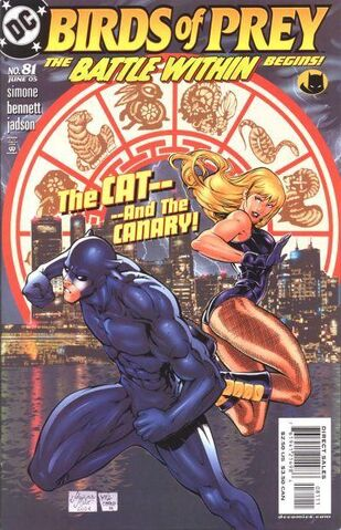 File:Birds of Prey 81c.jpg