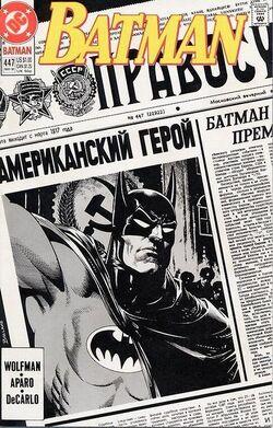 Batman447