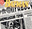 Batman Issue 447