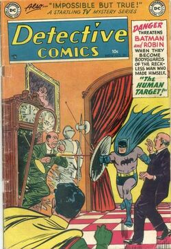 Detective Comics Vol 1-201 Cover-1