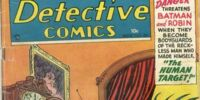 Detective Comics Issue 201