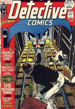Detective Comics Vol 1-424 Cover-1