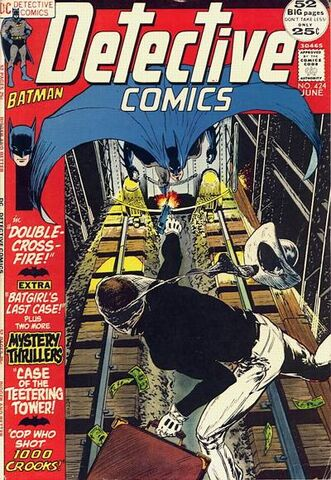 File:Detective Comics Vol 1-424 Cover-1.jpg