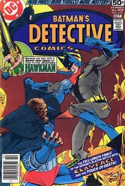 Detective Comics Vol 1-479 Cover-1