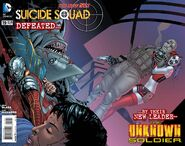 Suicide Squad Vol 4-19 Cover-1